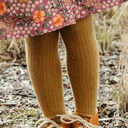 Lali Kids  Transcadental Winter Ribbed Cotton Tights - Mustard