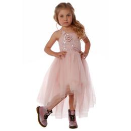 Ooh La La Couture Kylee Dress - Heavenly Pink