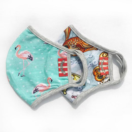 Paper Wings     Double Layer Organic Cotton Jersey Face Masks - Flamingos & Mermaids (2-7 Years)