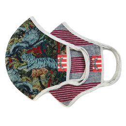 Paper Wings      Double Layer Organic Cotton Jersey Face Masks - Jungle & Retro Stripes (8 years & up)
