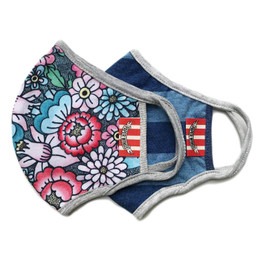 Paper Wings        Double Layer Organic Cotton Jersey Face Masks - 2 PACK! - Tattoo Floral & Blue Stripes - Kids (2-7 Years)