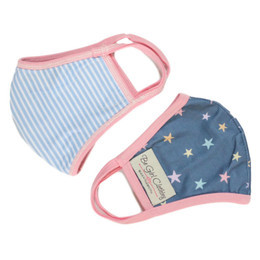 Be Girl Clothing     Double Layer Reversible Face Mask - Stars & Blue Stripe