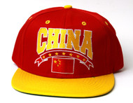 Country China Adjustable Snapbback Hat - Red/Yellow