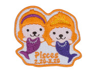 Pisce 2.20-3.20 Friendly Mermaid Touch Fastener Patch
