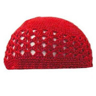 https://d3d71ba2asa5oz.cloudfront.net/32001113/images/crocheteddome-red.jpg