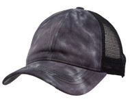 Gravity Threads Washed Distressed Ponytail Adjustable Baseball Cap