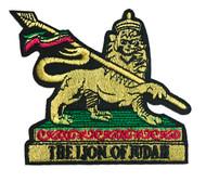 Rasta Lion of Judah Emblem Patch