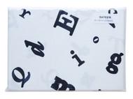 Pure Easy Care Cotton Alphabet Pillow Case