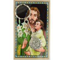 (KRD575JSC) ST JOSEPH KEYRING/PRAYER CARD