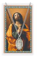 (PSD550JA) ST JAMES PRAYER CARD SET