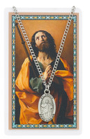 (PSD550JA) ST JAMES PRAYER CARD SET