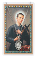(PSD621GR) ST GERARD PRAYER CARD SET