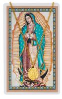(PSH1821GU) G/PEWT OL GUADAULE PRAYER CARD