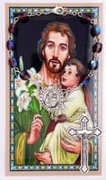 (AR8C) ST JOSEPH AUTO RSRY/PR CARD