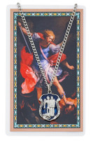 (PSD758) ST MICHAEL PRAYER CARD SET