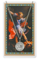 (PSD515MK) ST MICHAEL PRAYER CARD SET