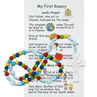 (P567RC) KID'S BLUE MULTI WOOD RSRY W