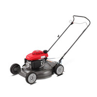 Honda HRS216PKU Utility Lawnmower