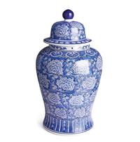 Nelson - Barclay Butera Dynasty Tang Ginger Jar