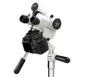 Leisegang OptiK Model 2 Colposcopes