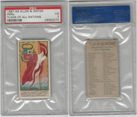 N9 Allen & Ginter, Flags of all Nations, 1887, Peru, PSA 3 VG
