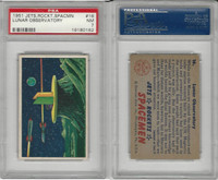 1951 Bowman, Jets, Rockets, Spacemen, #16 Lunar Observatory, PSA 7 NM