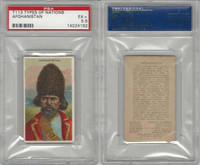 T113 Recruit, Types of Nations, 1910, Afghanistan, PSA 5.5 EX+