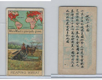 W62-320 Wills, Products of World, 1913, #19 Reaping Wheat