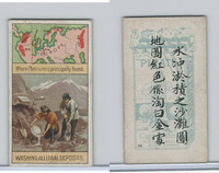 W62-320 Wills, Products of World, 1913, #36 Washing Alluvial Deposts