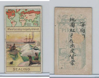 W62-320 Wills, Products of World, 1913, #41 Sealing