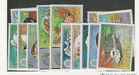Aitutaki, Postage Stamp, #82-95 Mint NH, 1974-75 Sea Shells