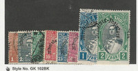 Albania, Postage Stamp, #227-230, 232-235 Used (1 Mint), 1928