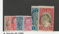 Albania, Postage Stamp, #227, 230, 232-233, 234, 236 Mint LH, 1928