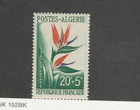 Algeria, Postage Stamp, #B95 Mint NH, 1957 Flower French Colony