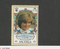 Anguilla, British, Postage Stamp, #490 Mint NH, 1981 Princess Diana