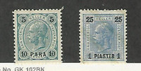 Austria Offices Turkey, Postage Stamp, #32, 34a Mint Hinged, 1900
