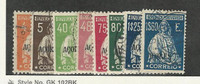 Azores, Postage Stamp, #168, 172, 203, 205, 214, 217, 227, 230 Used, Portugal
