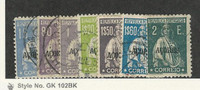 Azores, Postage Stamp, #188, 216, 222, 225, 228, 230, 231 Used, Portugal
