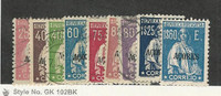 Azores, Postage Stamp, #195//230 (9 Different) Used, 1912-31 Portugal Colony