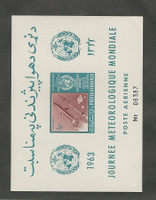 Afganistan, Postage Stamp, #C50b Mint NH Sheet, 1963 Space Rocket