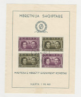 Albania, Postage Stamp, #289 VF Used Sheet, 1938