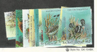 Barbuda, Postage Stamp, #877-889 Mint NH, 1987 Fish
