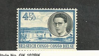 Belgian Congo, Postage Stamp, #296 Mint LH, 1955