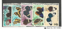 Belize, Postage Stamp, #351, 354-55, 357-58 Used, 1974-78 Butterflies