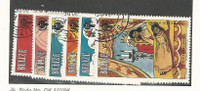 Belize, Postage Stamp, #513-517 Used, 1980 Year Of Child