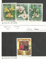 Belize, Postage Stamp, #1009-1010, 1012, 1025 Used, 1993-4 Flowers