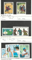 Benin, Postage Stamp, #350-1, 426, 479, 734-8 Mint & Used, 1976-95