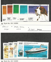 Benin, Postage Stamp, #741-5, 748-52 Used, 1995 Dogs, Ships