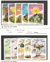 Benin, Postage Stamp, #871-75, 877-81 Used, 1996 Flowers, Mushrooms