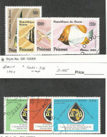 Benin, Postage Stamp, #942-45, 1036-8 Used, 1996-7 Fish